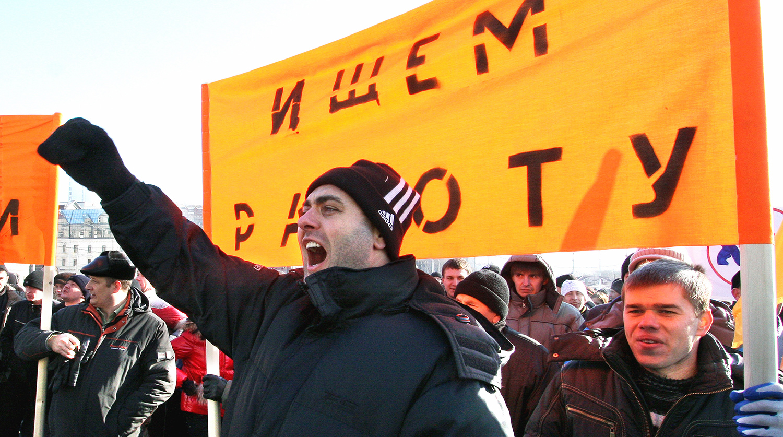 Минтруд объявил, когда ожидать пика безработицы в России
