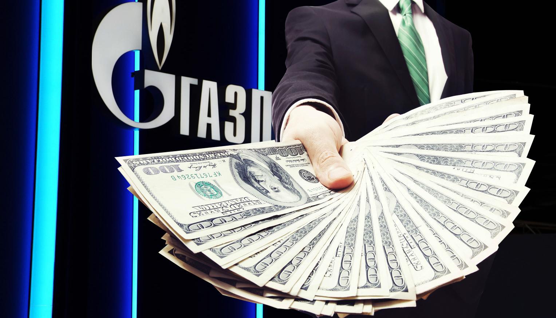 Как смотрят на выплату дивидендов в Газпроме?