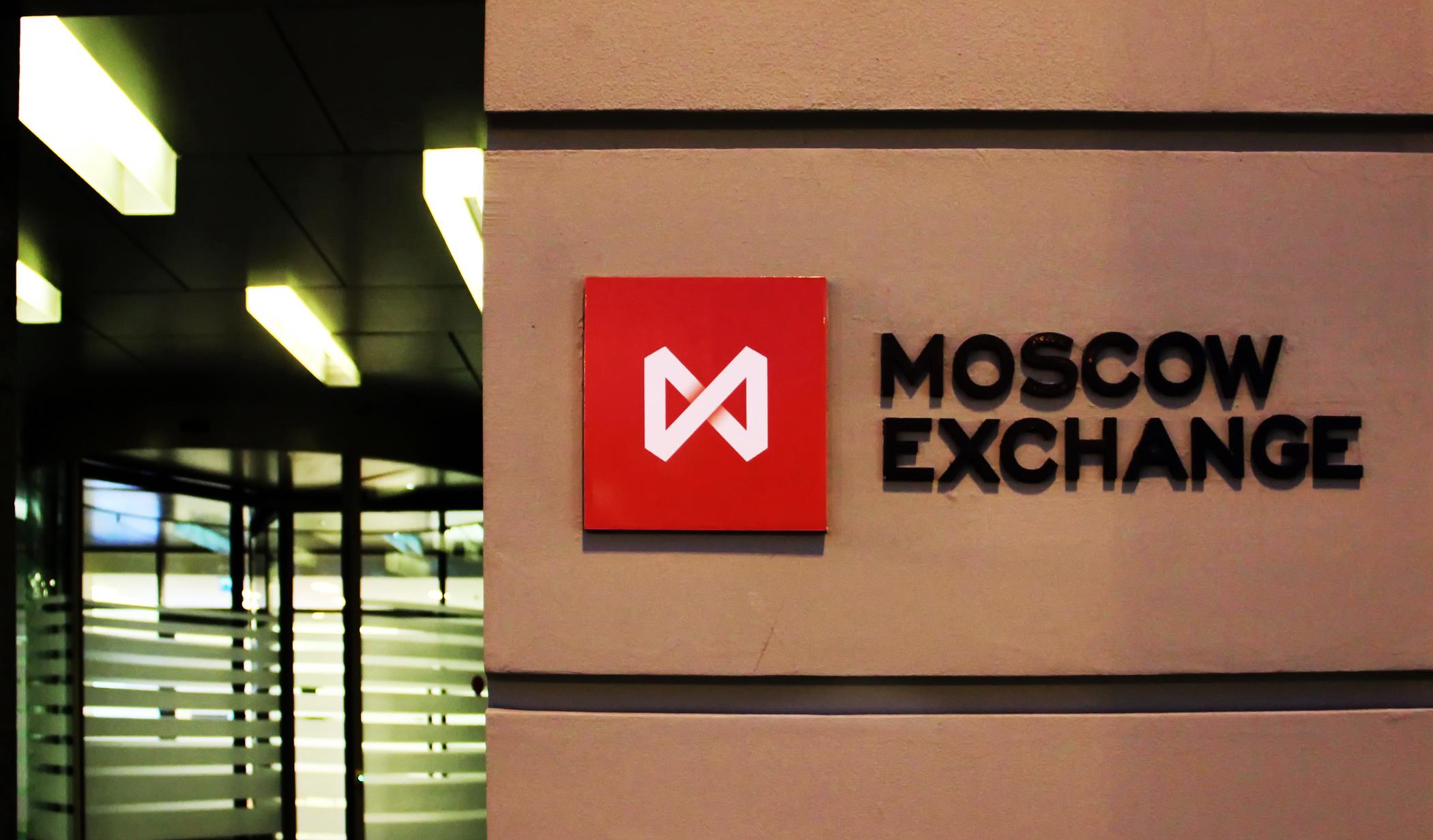 С 22 июня на Мосбирже стартует вечерняя торговая сессия на фондовом рынке