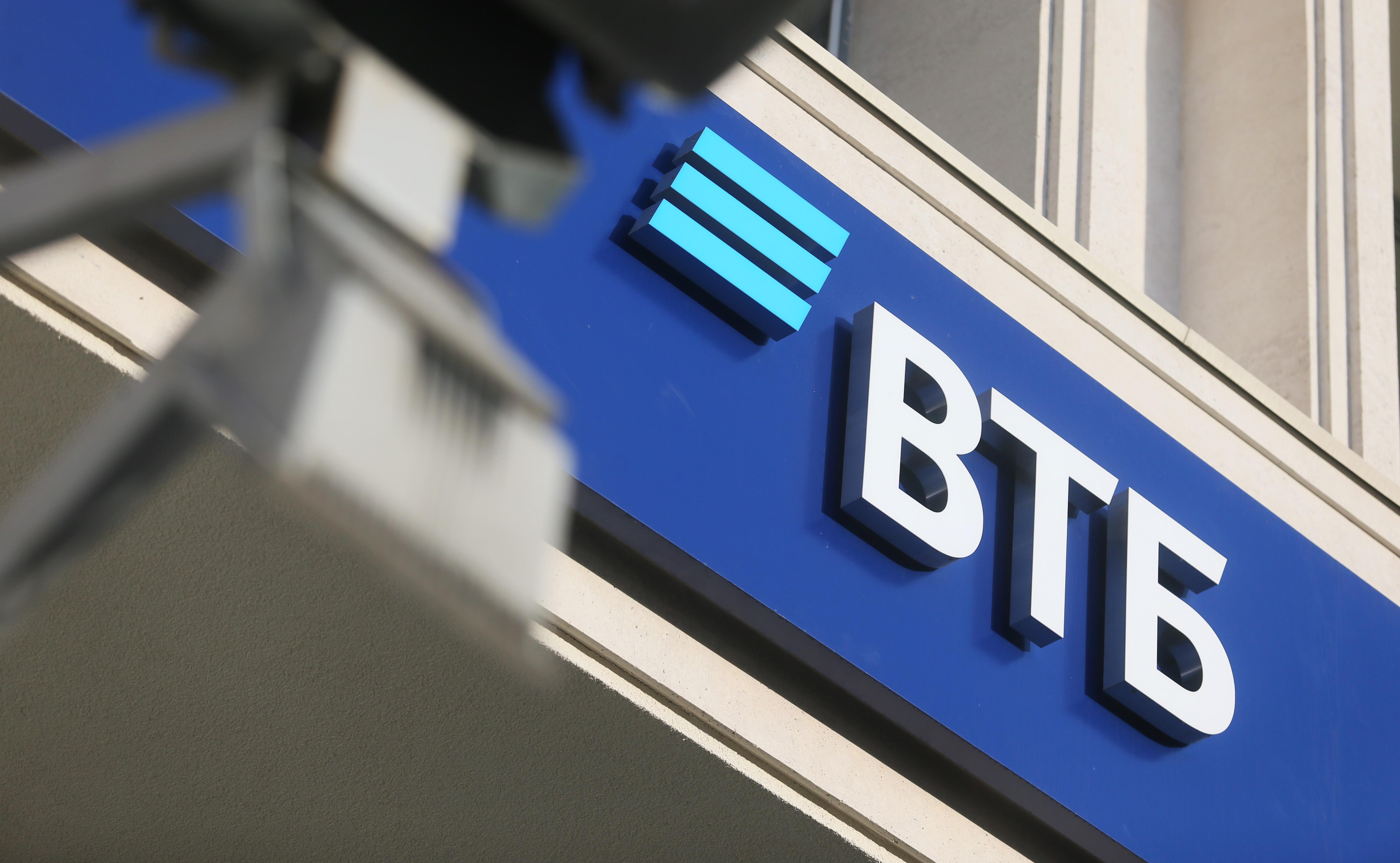 Чистая прибыль ВТБ в апреле упала на 76,9%