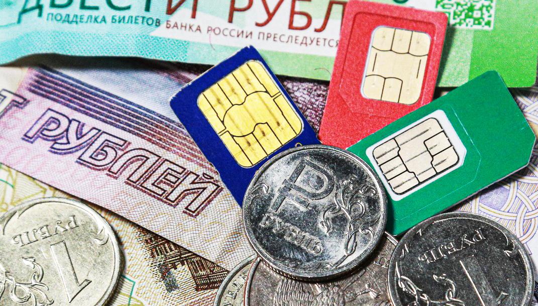 Операторы связи в РФ готовятся потерять 30 млрд рублей по итогам года