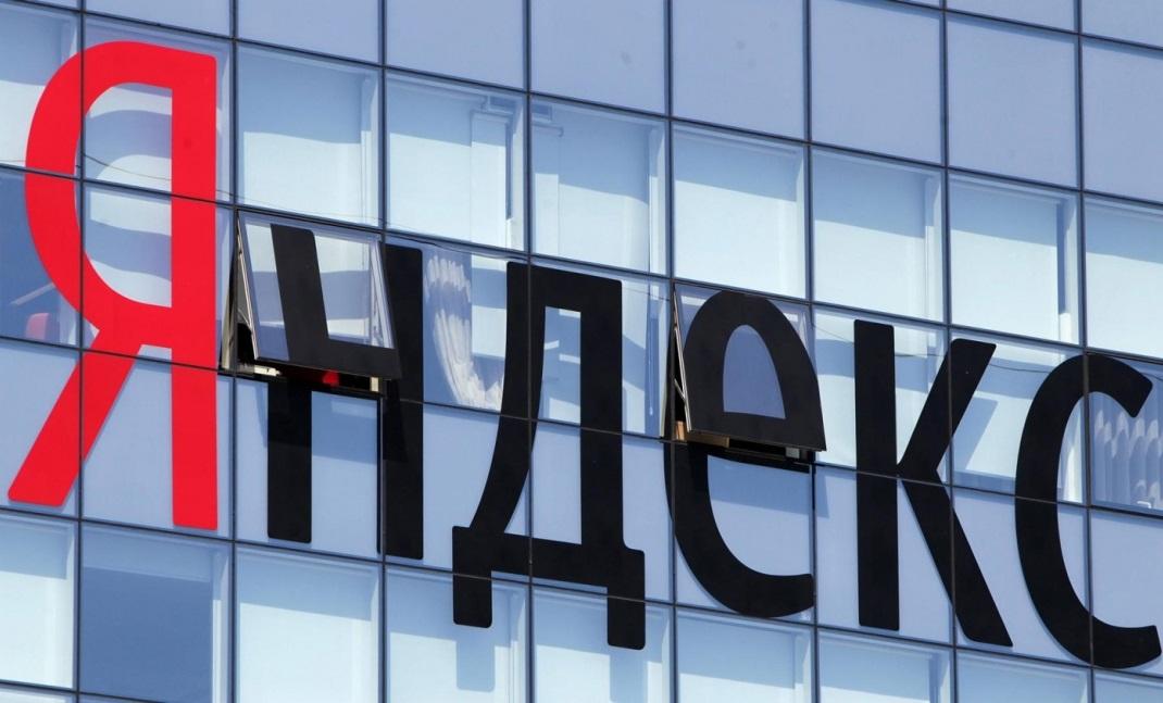 Яндекс привлек больше $1 млрд от допразмещения акций