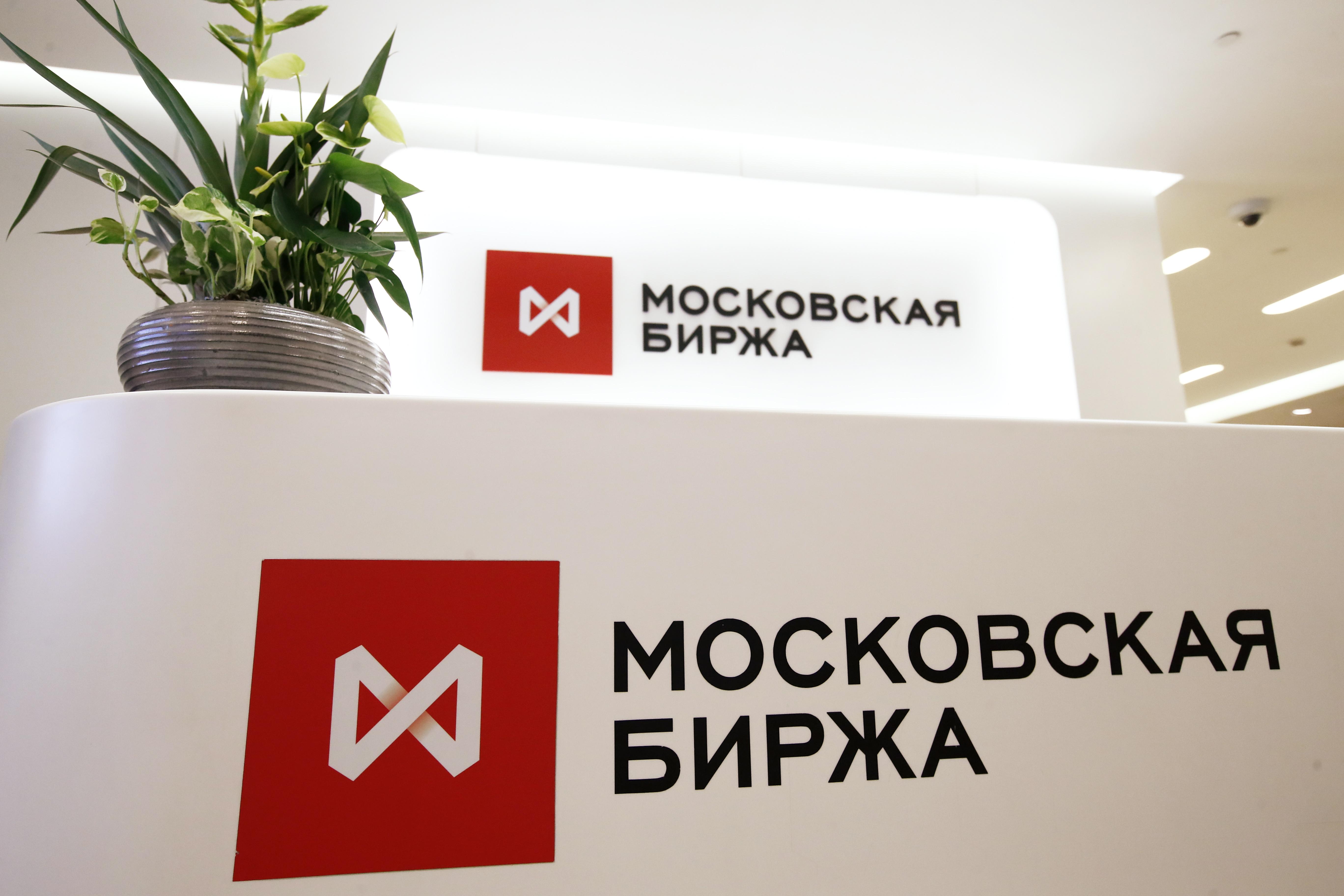 Летом на Мосбирже можно будет торговать некоторыми ликвидными акциями из индекса S&P 500