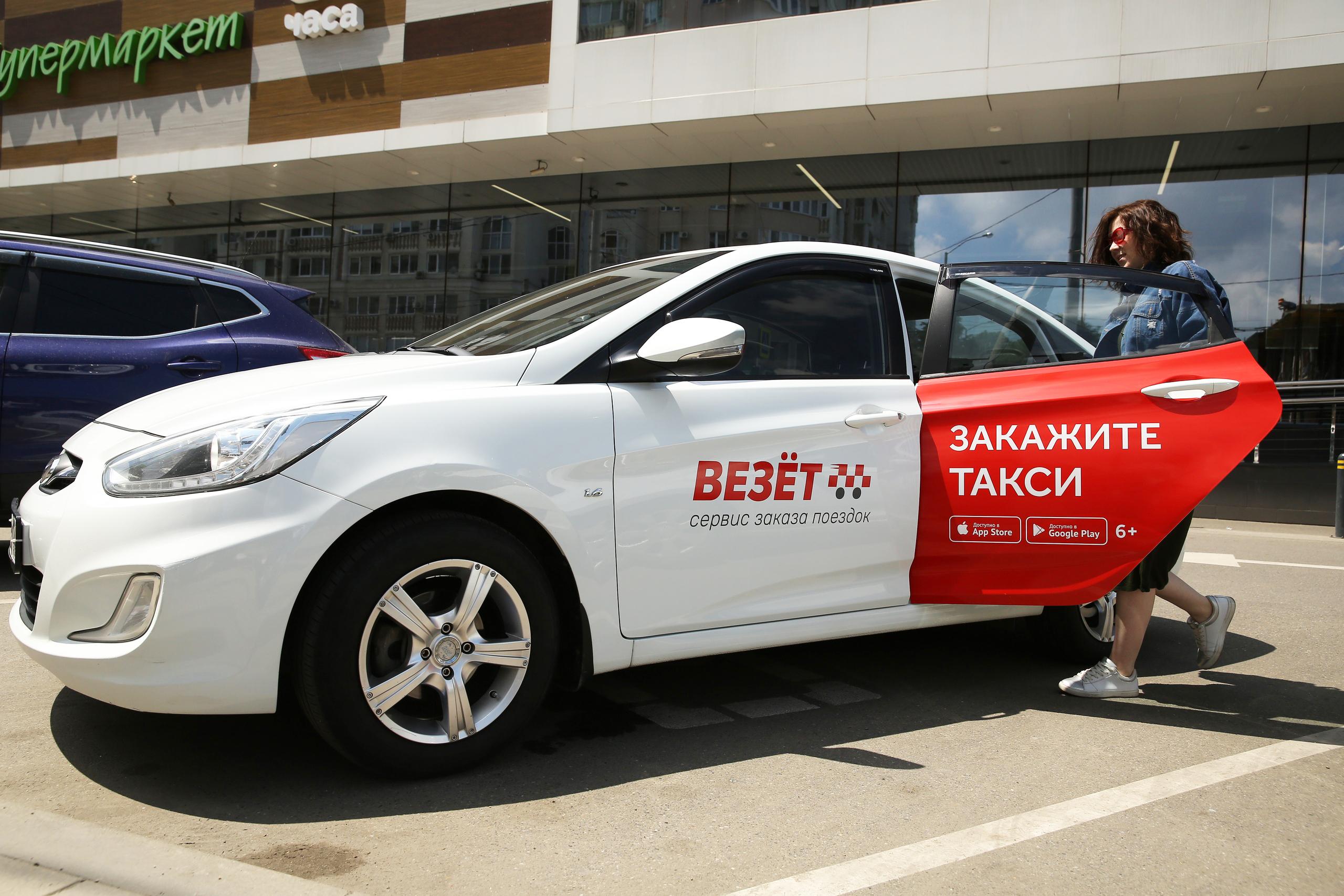 ФАС отклонила запрос «Яндекса» о покупке агрегатора такси «Везет»