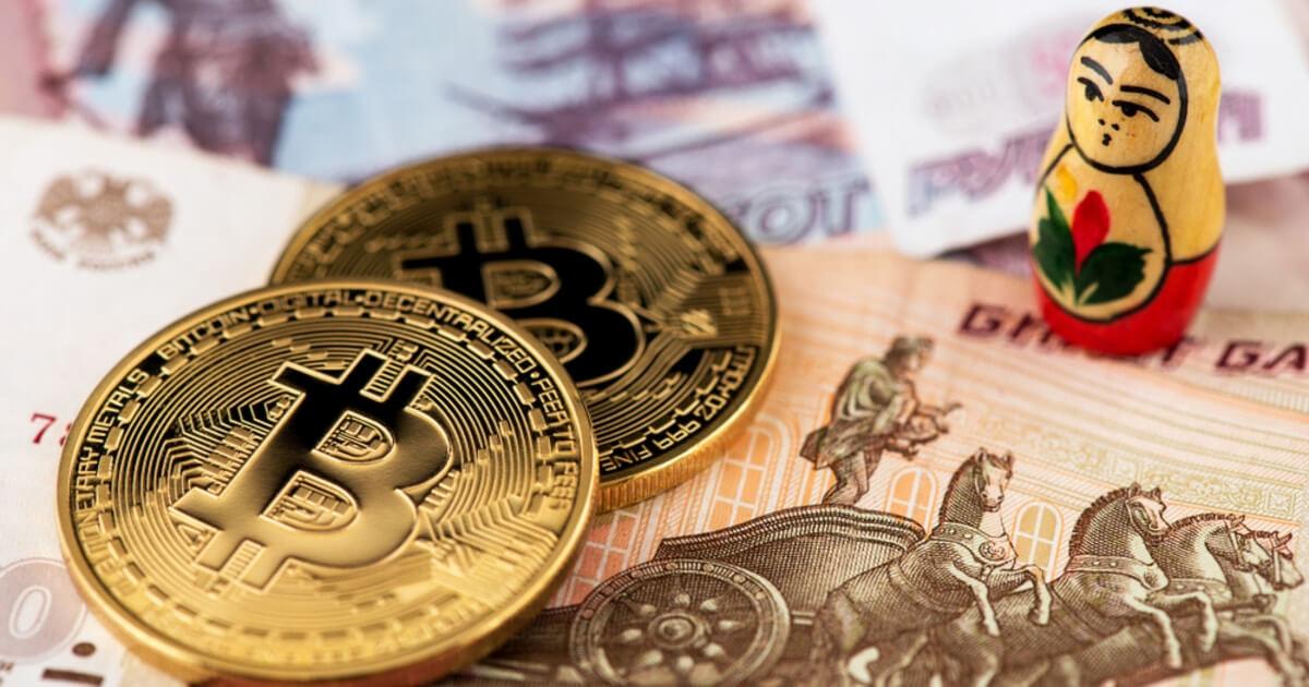 ЦБ не может назвать покупку криптовалют инвестированием