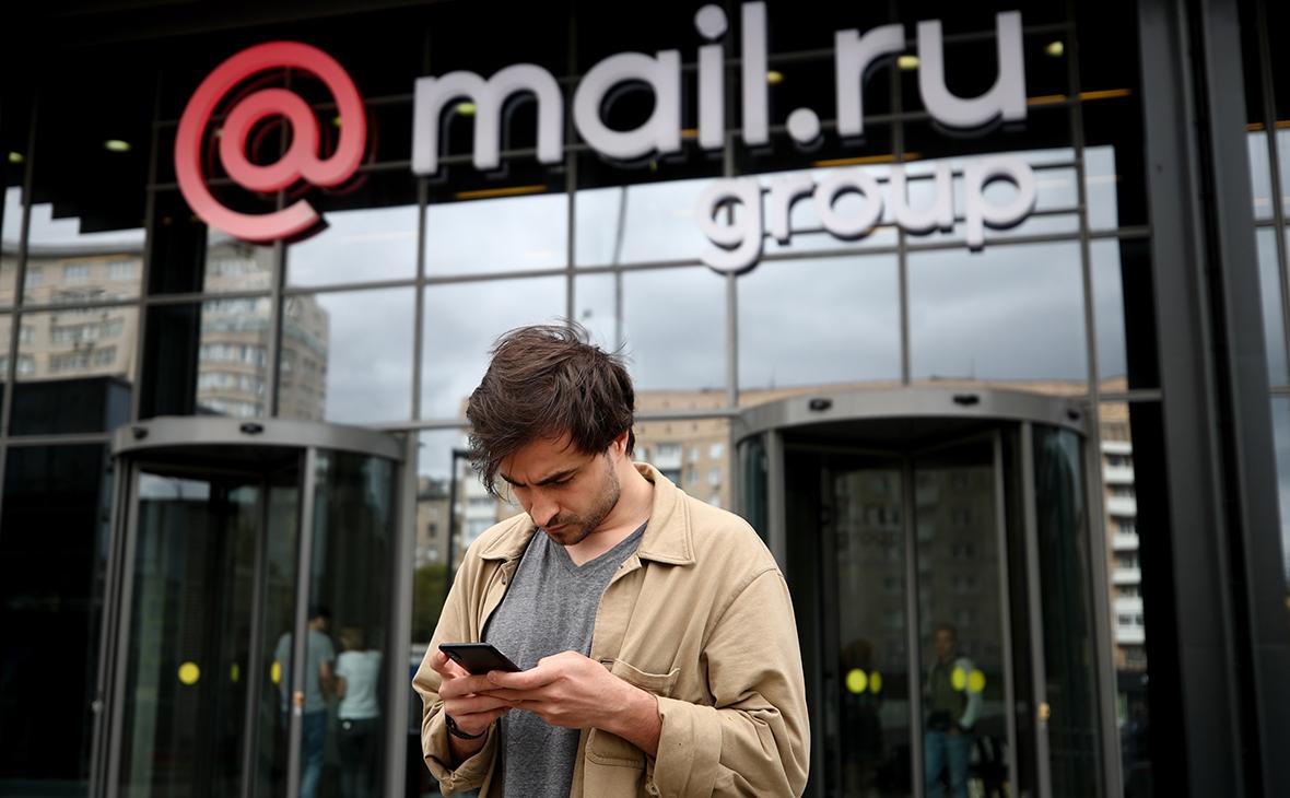 Mail.ru Group теперь на Московской бирже. Каким был первый день торгов?