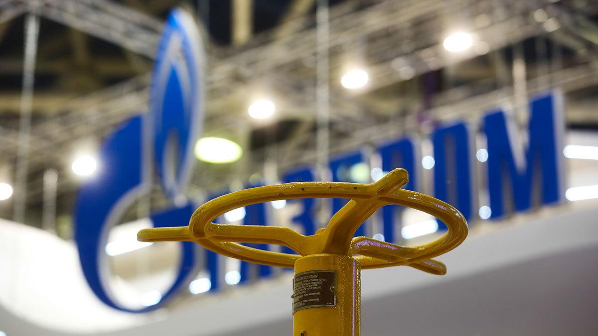 «Газпром» поставляет газ в плановом режиме несмотря на коронавирус