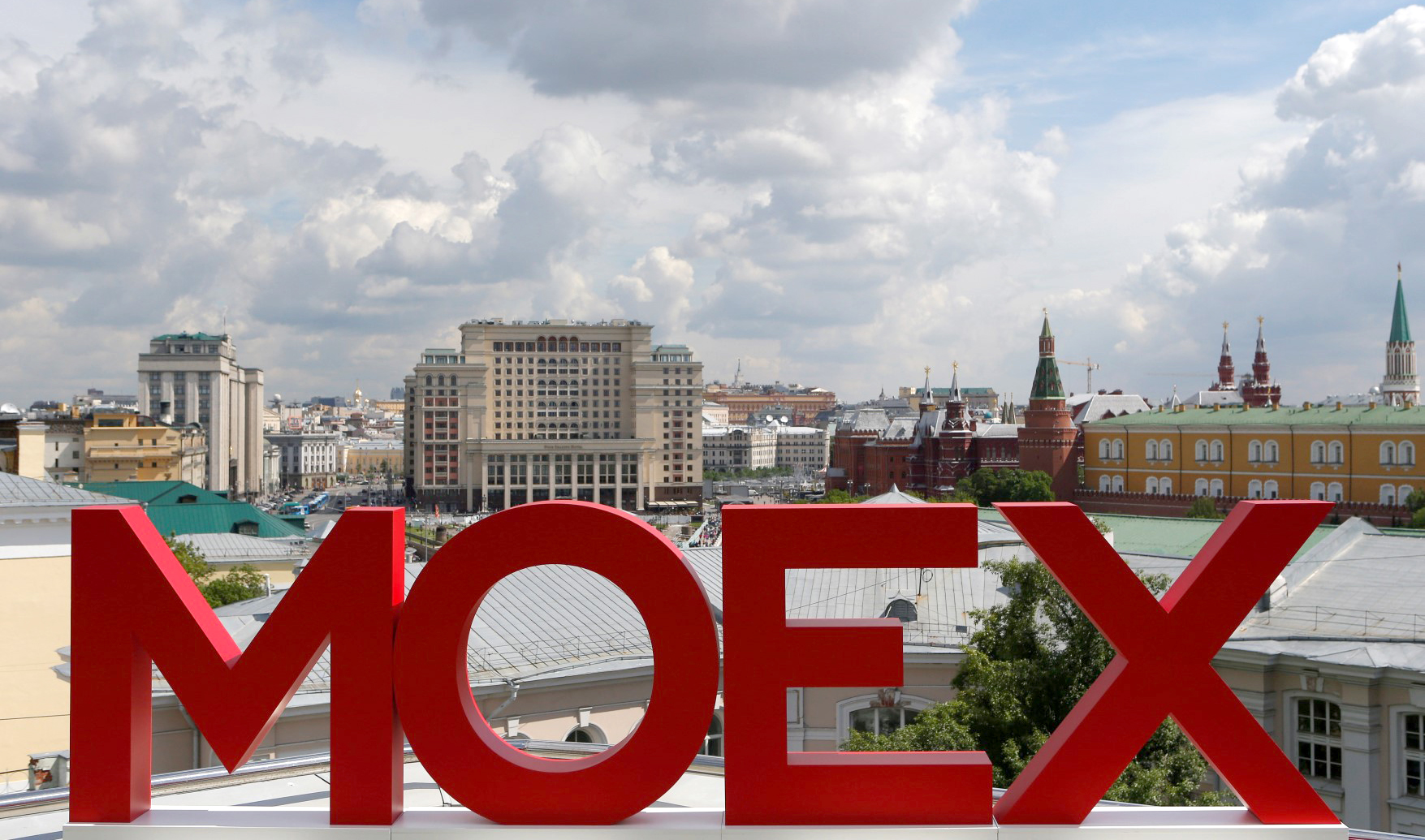 Московская Биржа ввела отрицательные цены