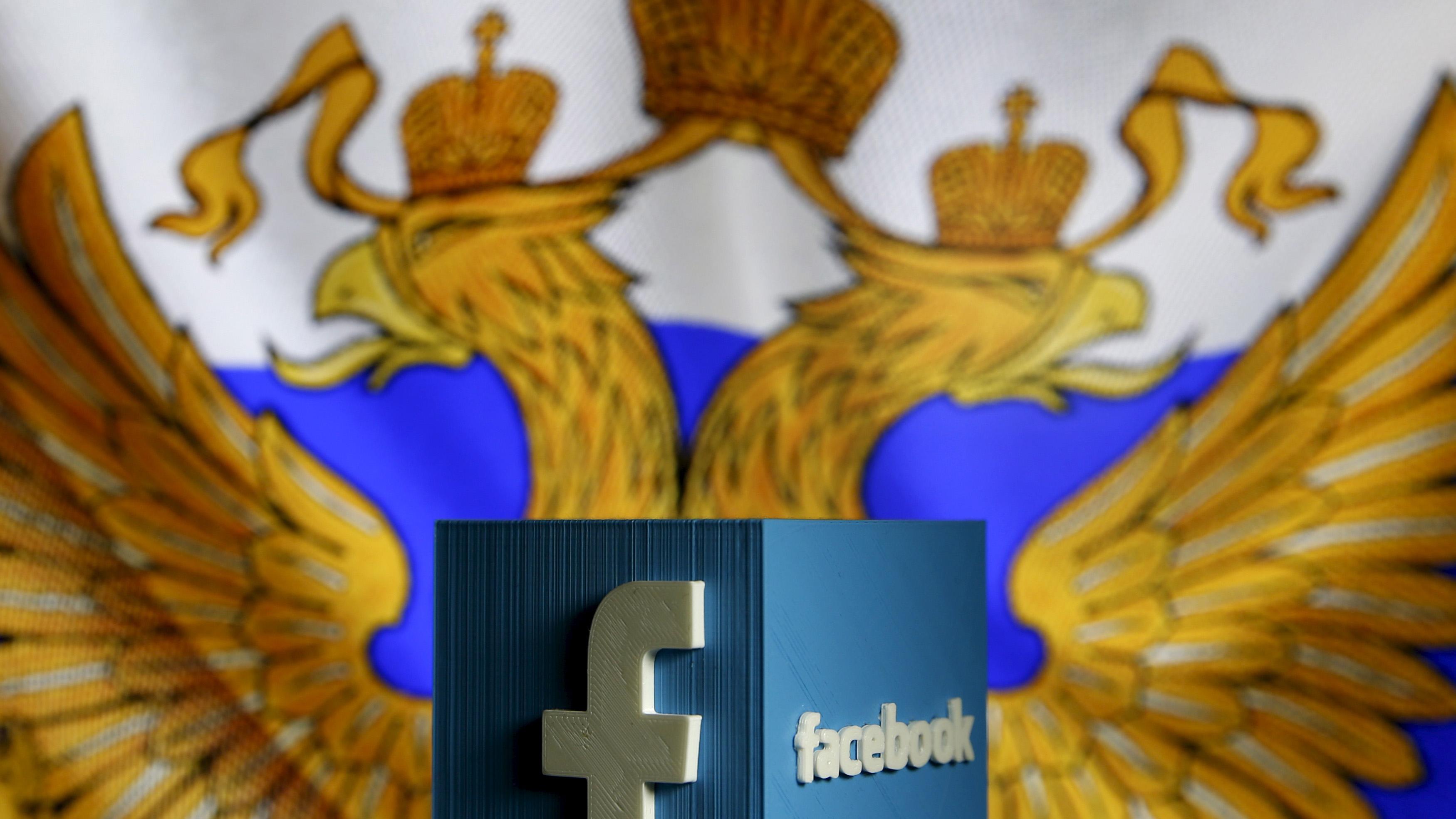 В российских судах разрешили судиться с Facebook