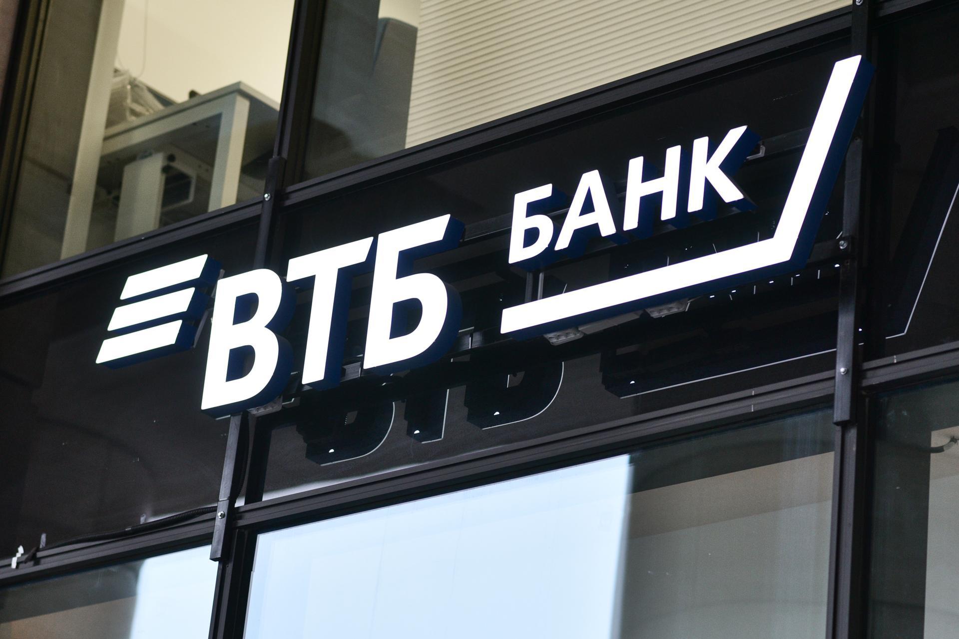 ВТБ может снизить дивиденды в 5 раз