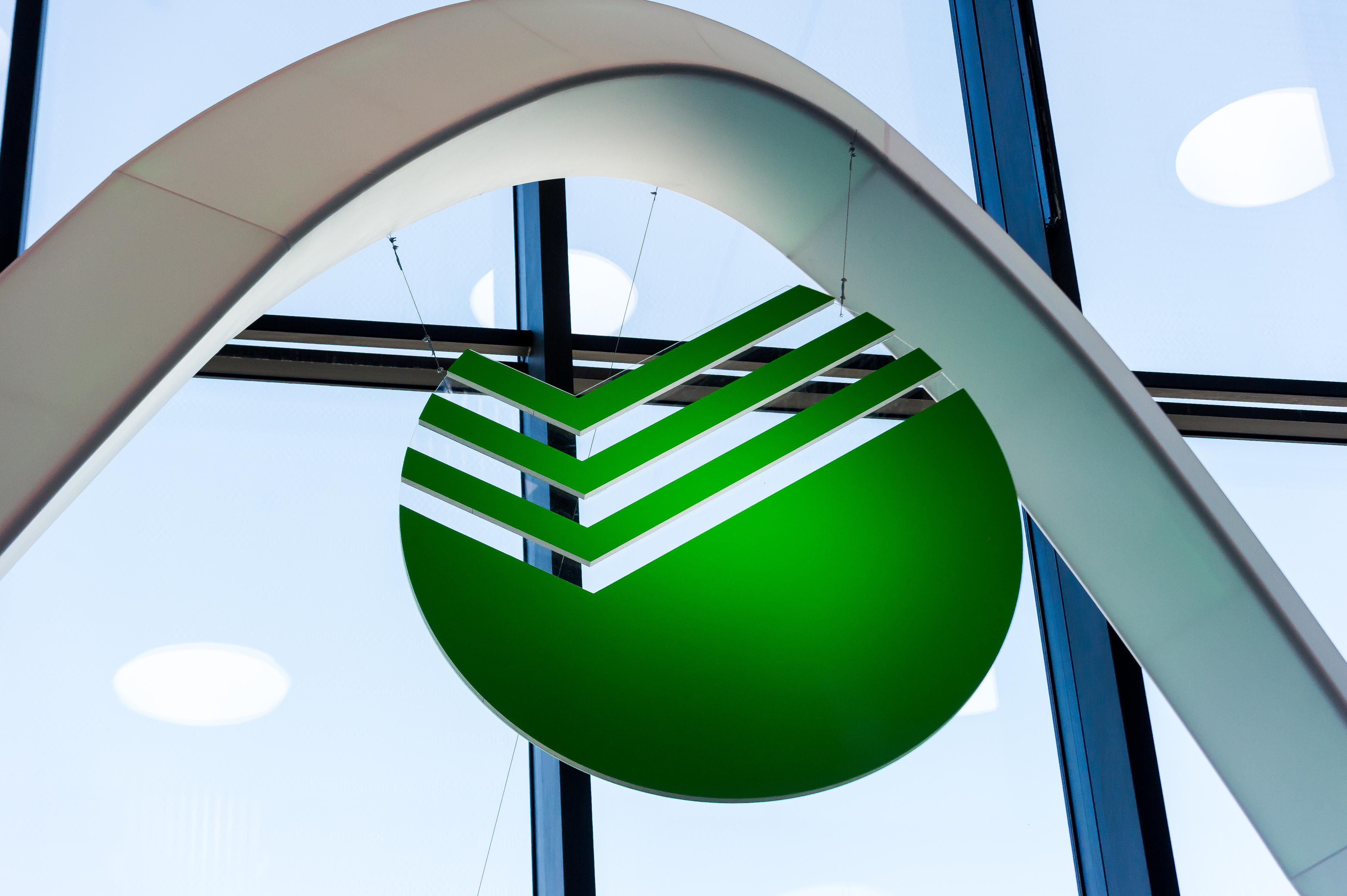 Сбербанк теперь контролирующий акционер Rambler Group