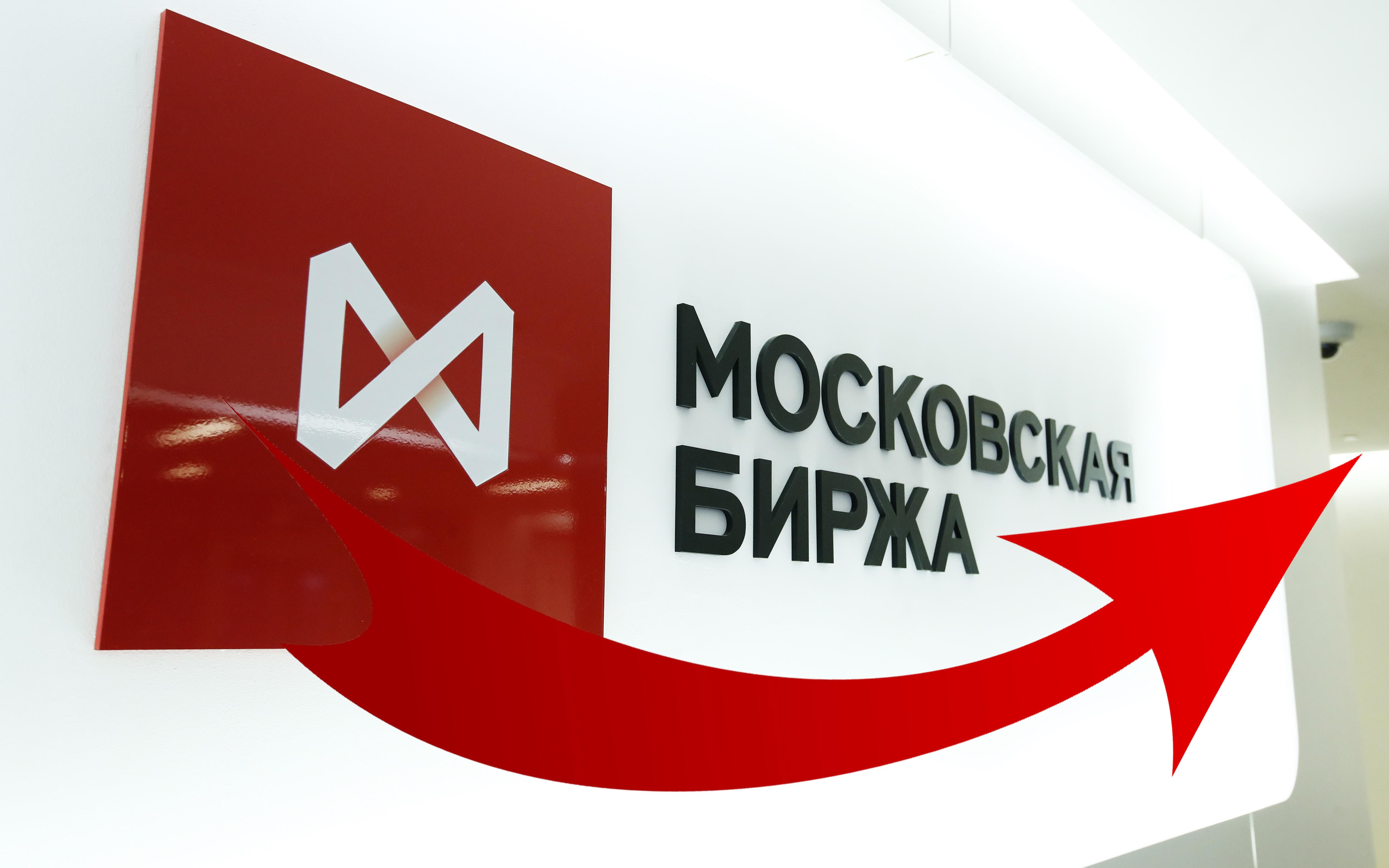 Объем торгов биржевыми фондами на Мосбирже за первую половину года вырос в 5 раз