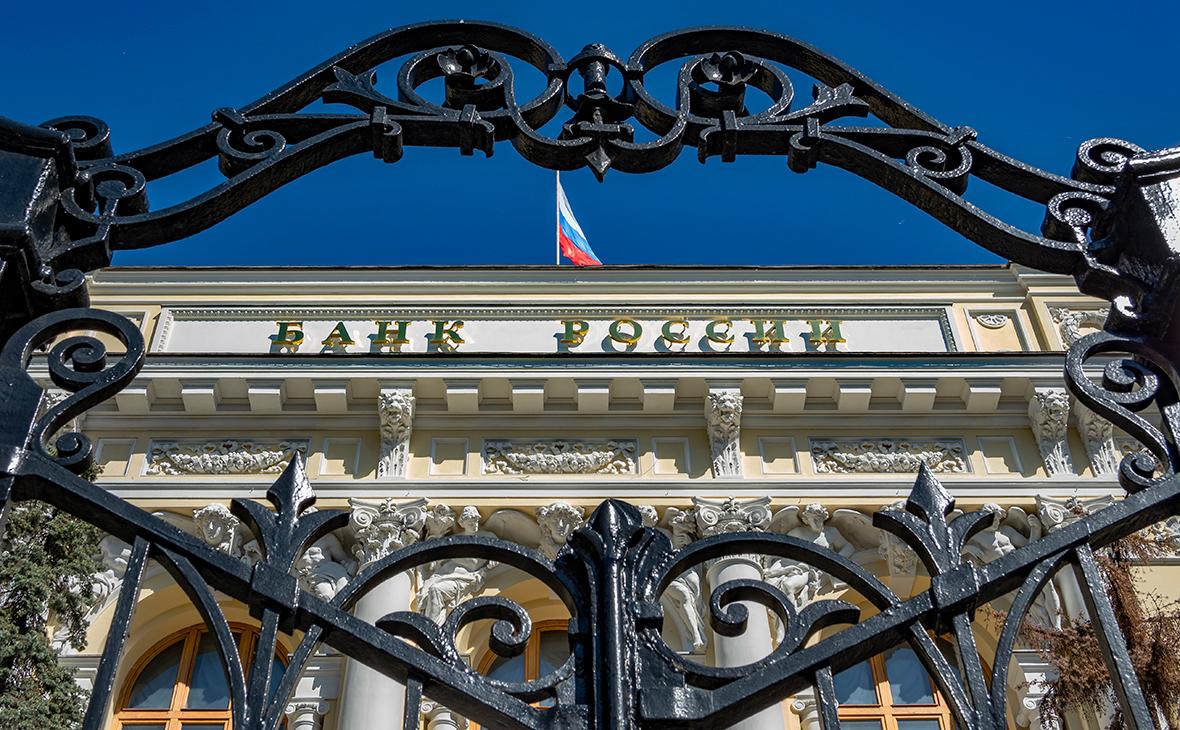 Доходность по вкладам российских банков снизилась до исторического минимума