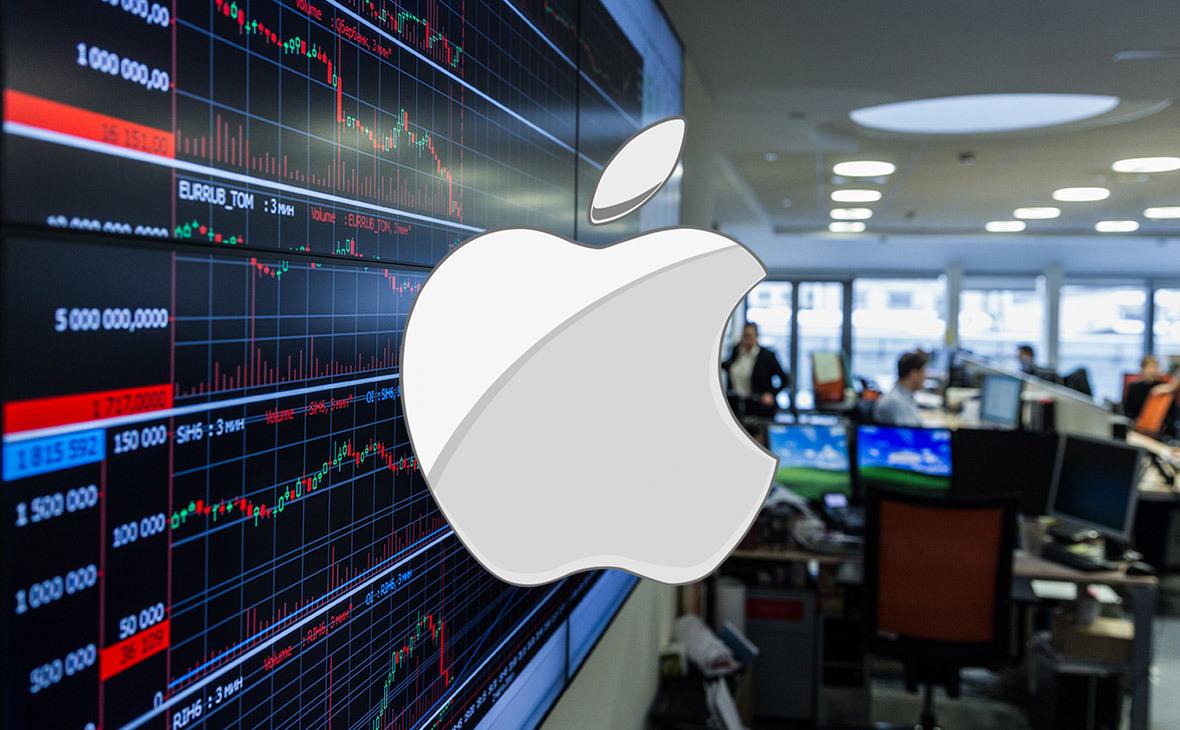 Акции Apple будут доступны на Московской бирже 7 сентября
