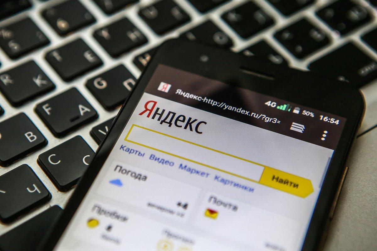 Акции Яндекса полетели вверх на новостях о включении в MSCI