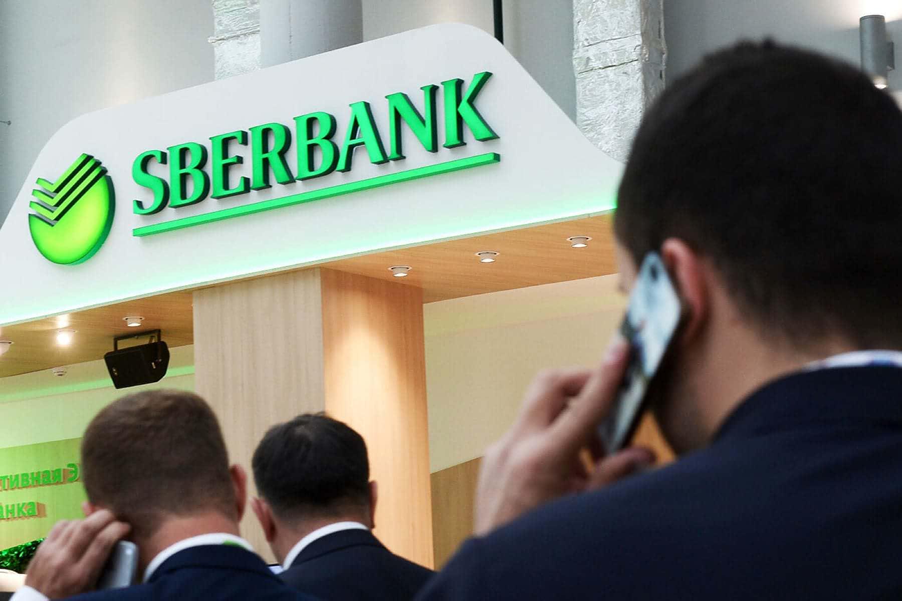 Наблюдательный совет Сбербанка 21 августа определится с выплатами акционерам