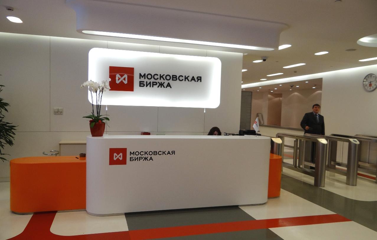 Вечерней торговой сессии на срочном рынке Мосбиржи 11 сентября не будет