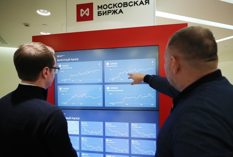 Итоги торгов на Московской бирже в августе