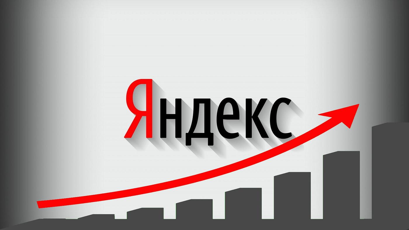 Акции «Яндекса» полетели вверх
