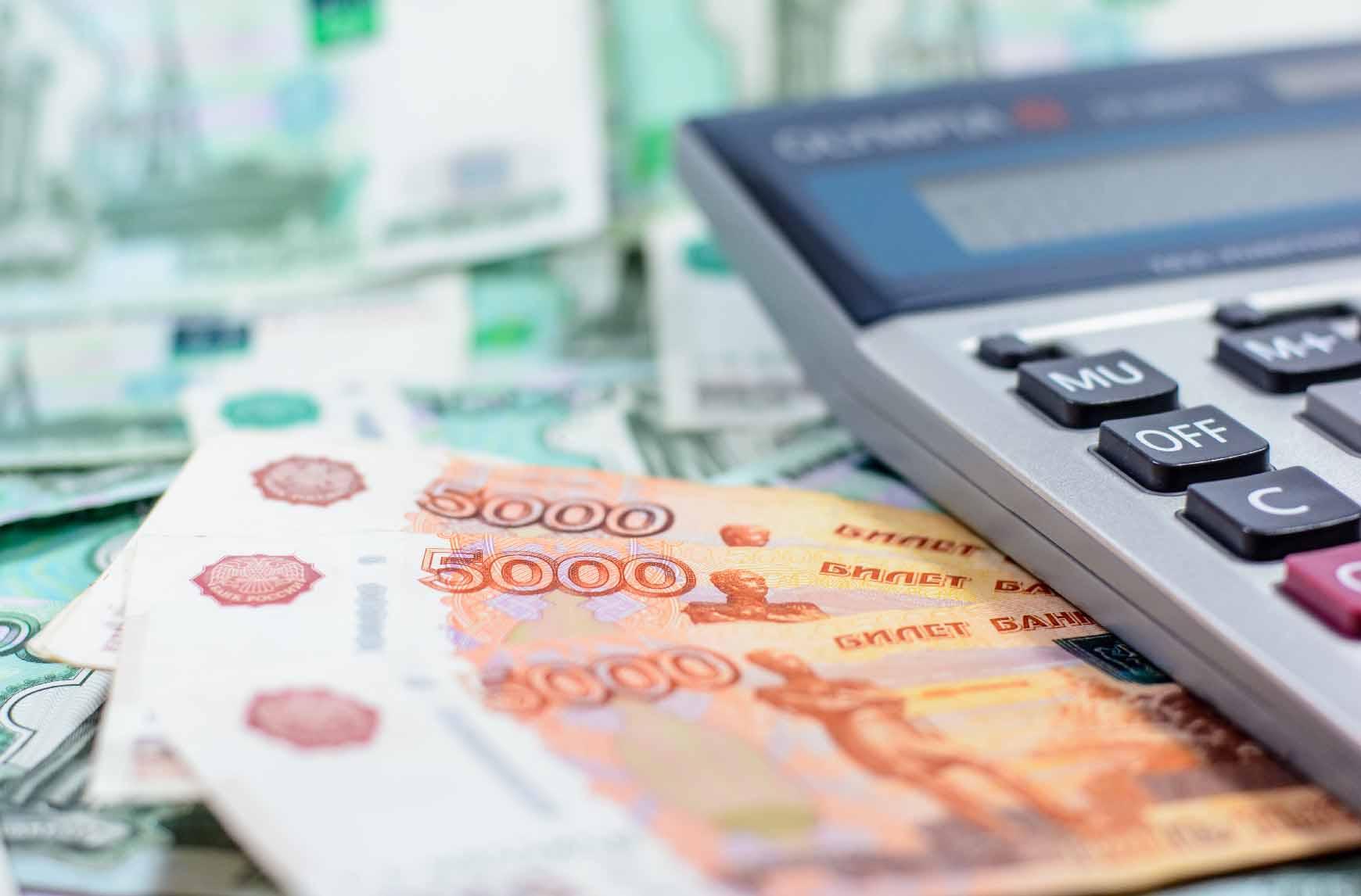Центробанк хочет создать третий тип ИИС для инвестиций в долгосрок
