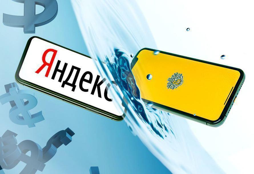 Почему сорвалась сделка Тинькофф банка с Яндексом?