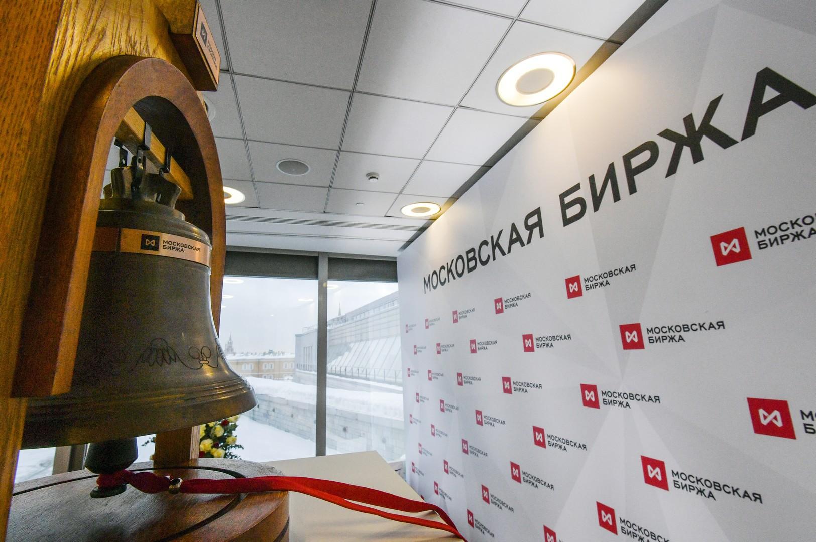 Индекс МосБиржи пополнится 3 новыми бумагами