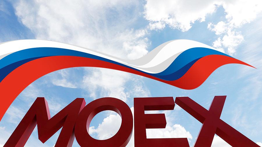 4 ноября – выходной на Московской бирже