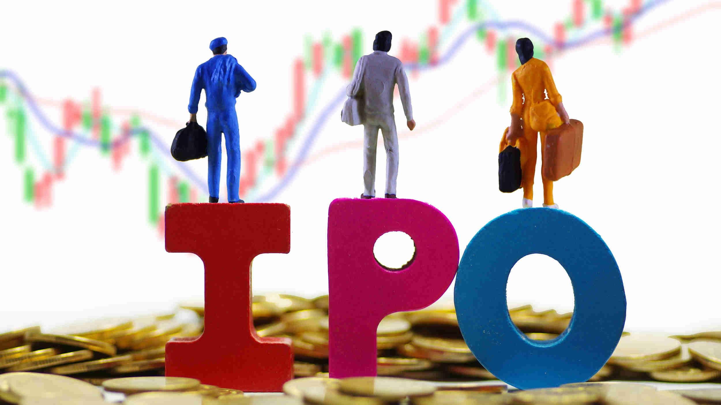 Ozon объявил цену IPO