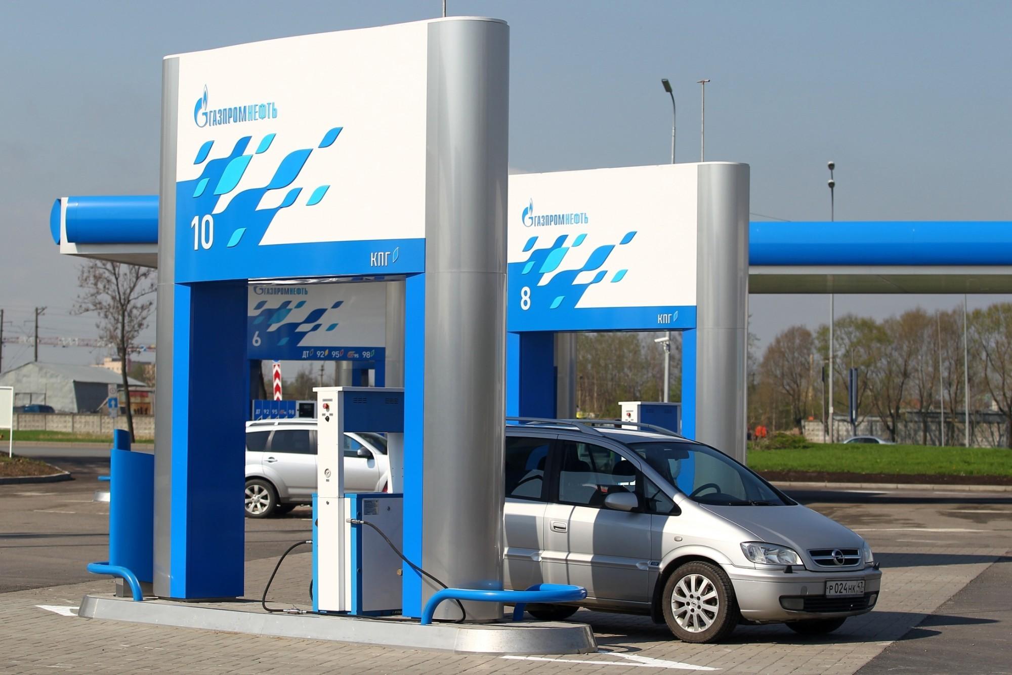 В планах «Газпрома» почти в 3 раза увеличить число открываемых газовых автозаправок в 2021 г.