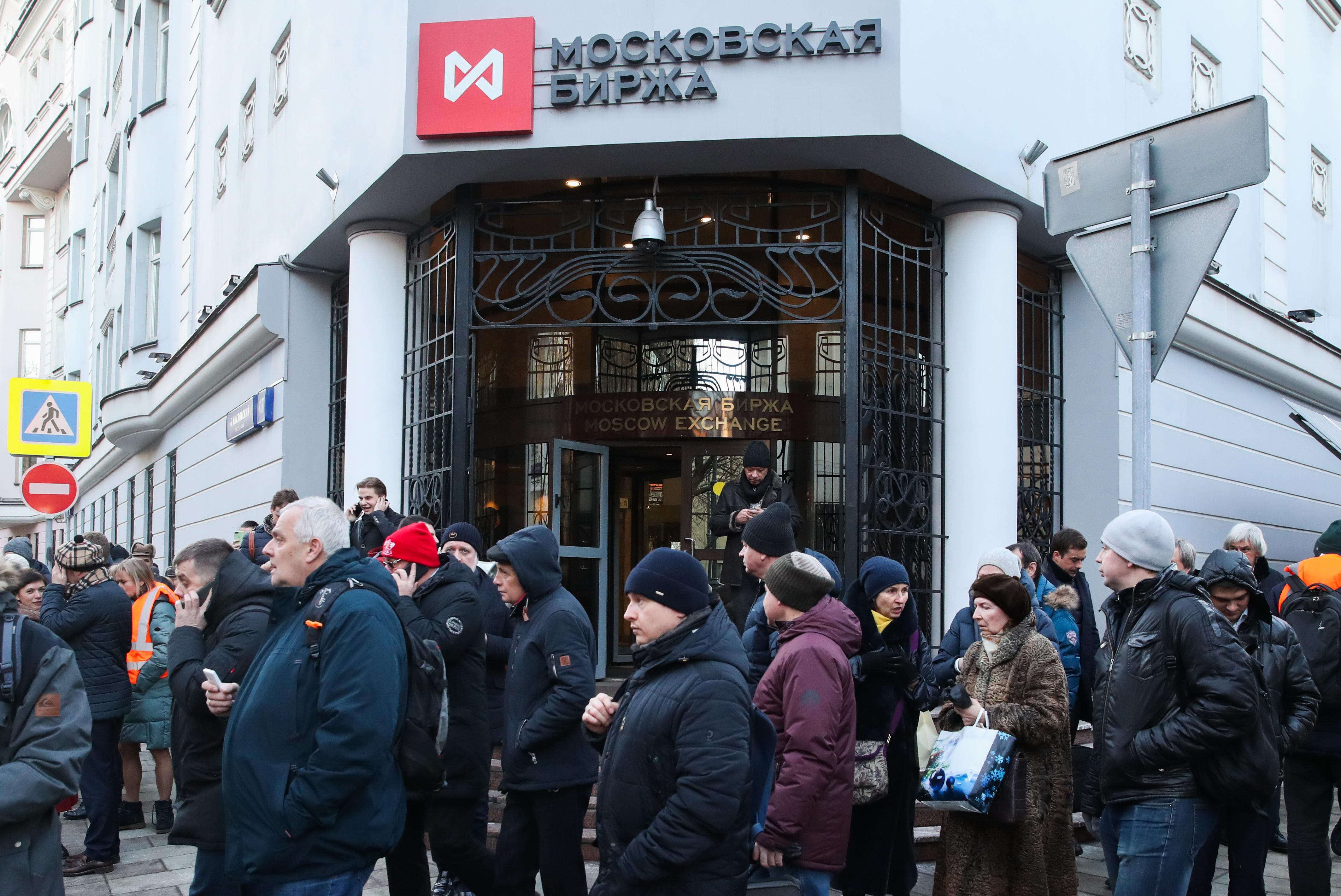 В 2020 г. на Московскую биржу пришло почти 5 миллионов физических лиц